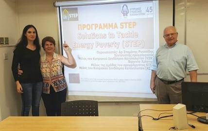 Παρουσιάσεις προγράμματος  STEP